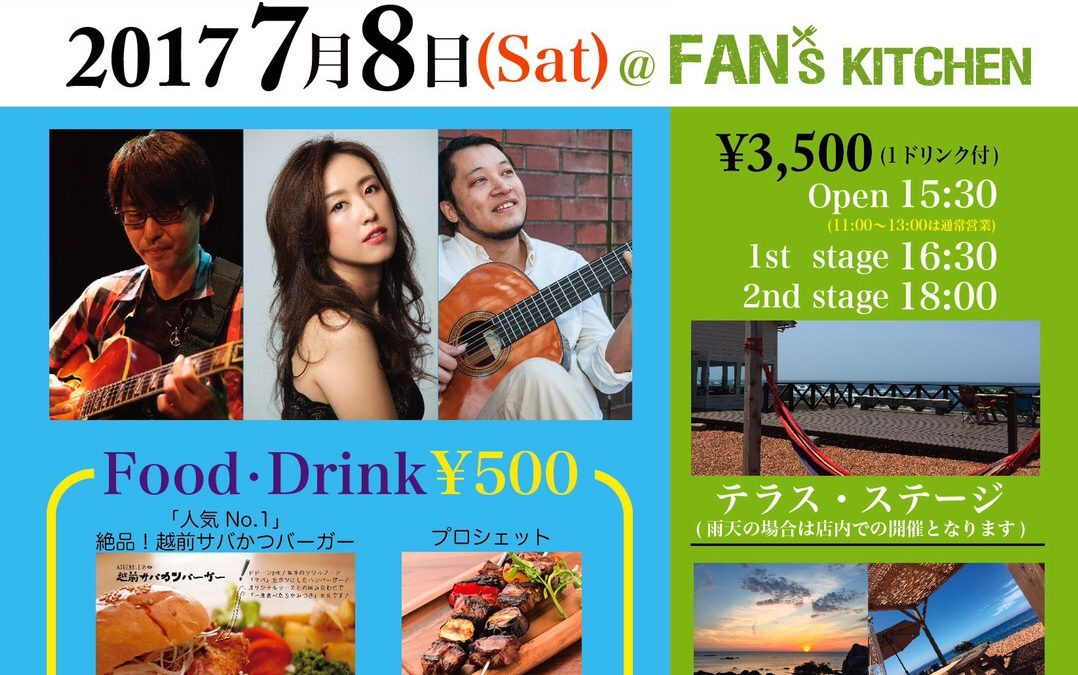 『Sunset Jazz Live@ FAN's kitchen』