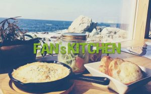 越前海岸カフェ・レストランFAN's kitchen【ファンズキッチン】