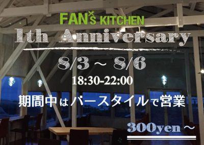 1th Anniversary