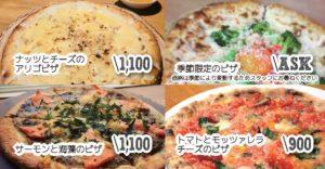テイクアウトピザ2