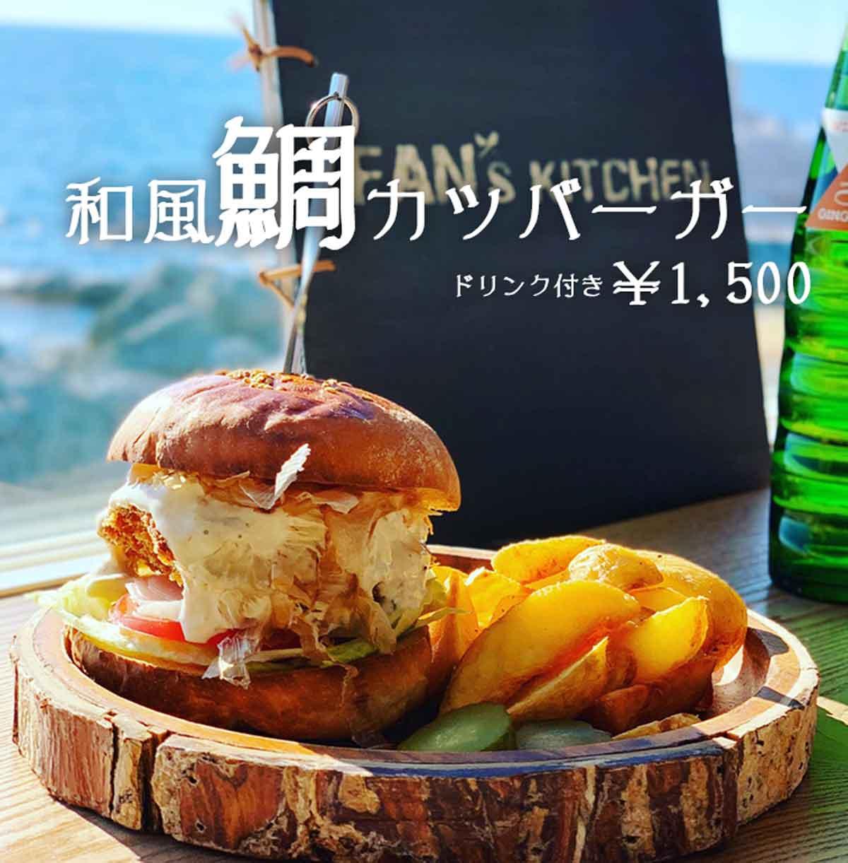 海と山に囲まれたファンズキッチンで食べるパスタは最高の一皿です。